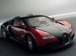 Bugatti-Veyron Ronaldos Collection of cars