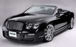 picture of Christiano ronaldo bentley-continental-gtc